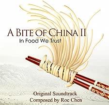 A Bite of China 2: In Food We Trust (Original Soundtrack)