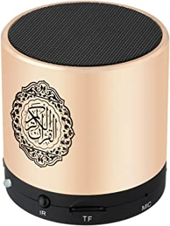Digital Quran Speaker FM Radio Silver Color With Remote Control Over 18 Reciters And 15 Translations Available Quality Qu...