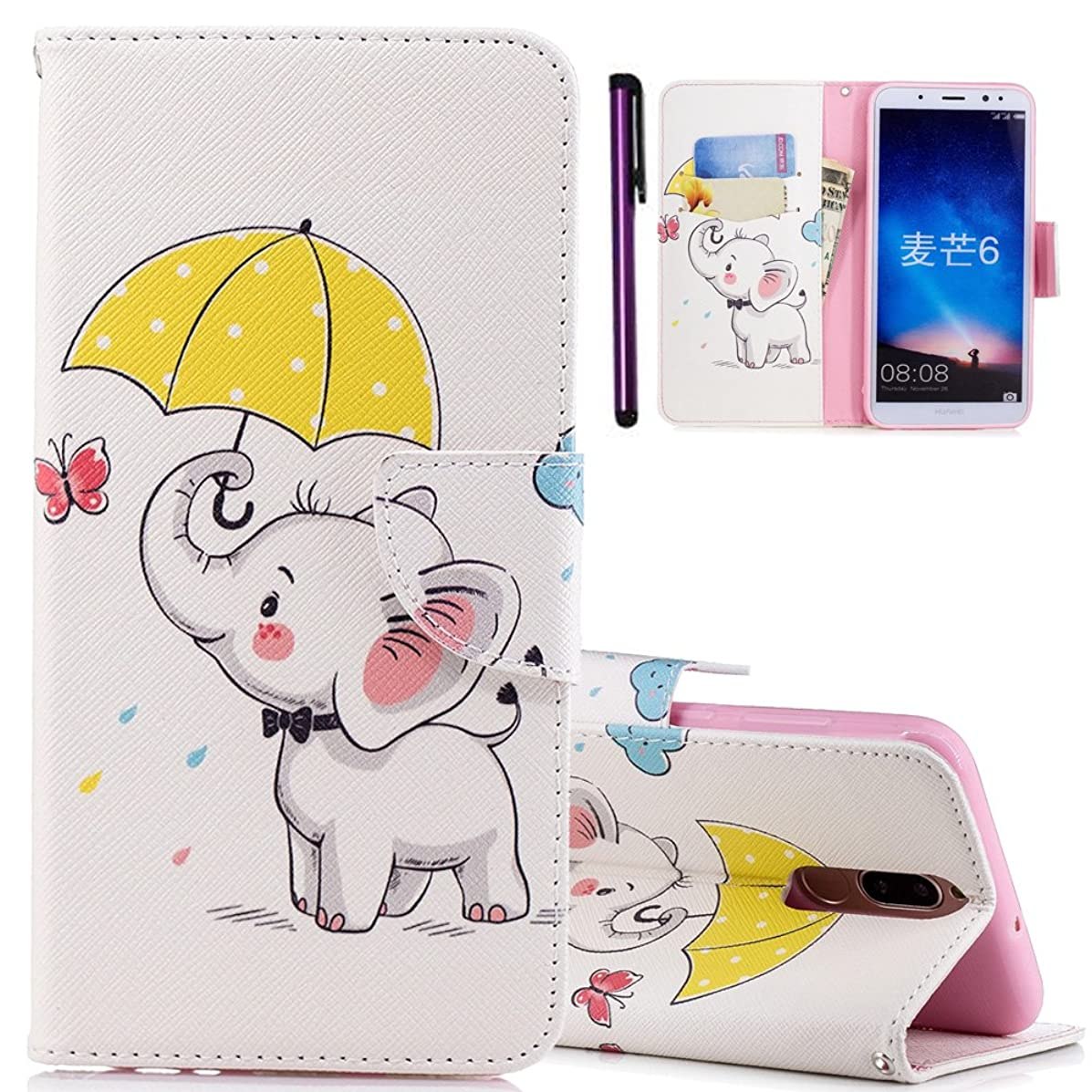 Huawei Mate 10 Lite Case ISADENSER Colorful Series Card Holder With Stand Feature Double Layer Shock Absorbing Premium Soft PU Leather Wallet Cover Flip Cases For Huawei Mate 10 Lite Umbrella Elephant
