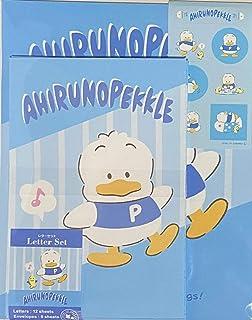 مجموعة أحرف Sanrio AhirunoPekkle 12 ورقة كتابة + 6 مظاريف + 7 ملصقات ثابتة اليابان (صديق جيد)