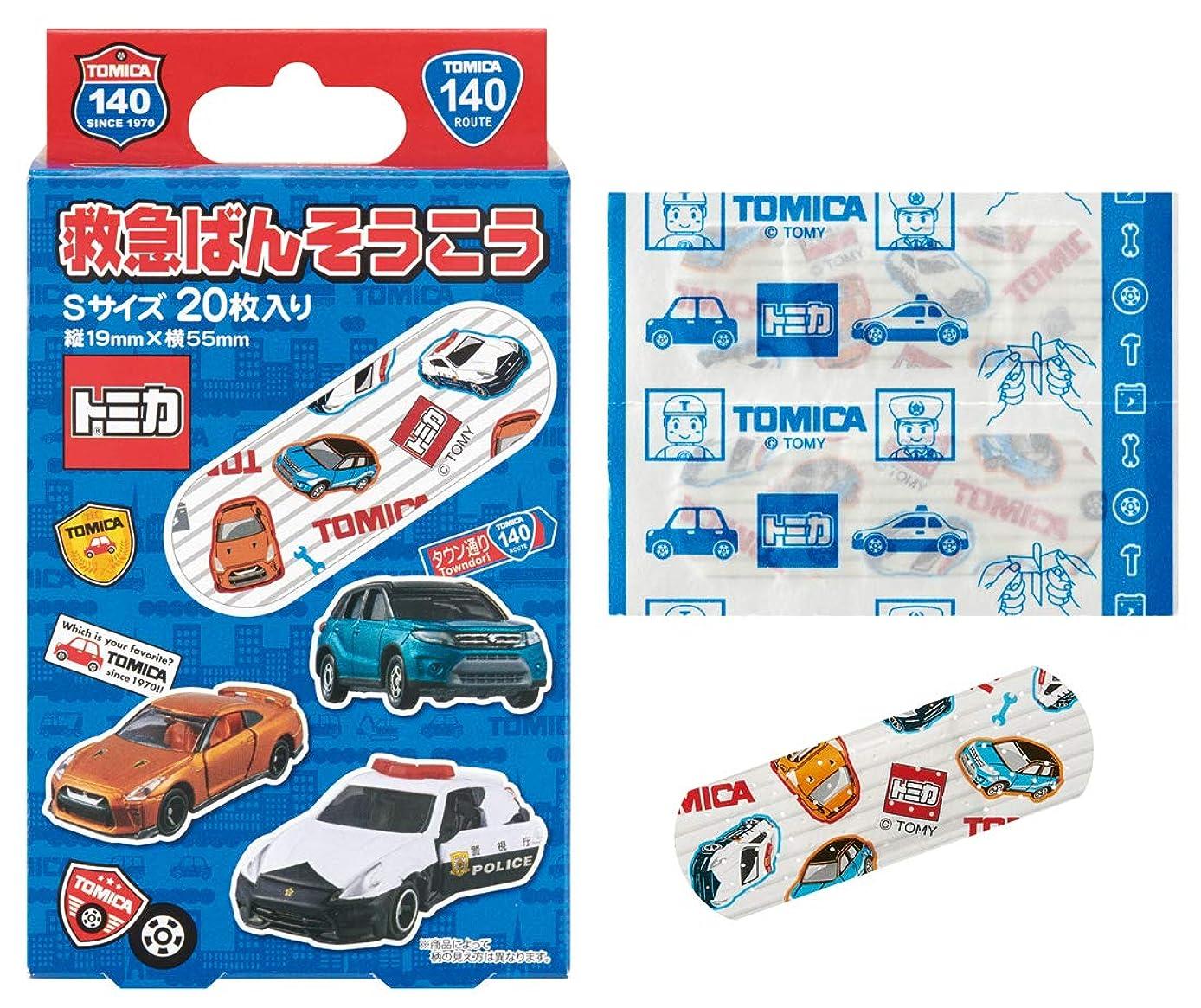肉腫先入観ラリースケーター 救急 ばんそうこう トミカ Sサイズ 20枚 絆創膏 日本製 QQB2