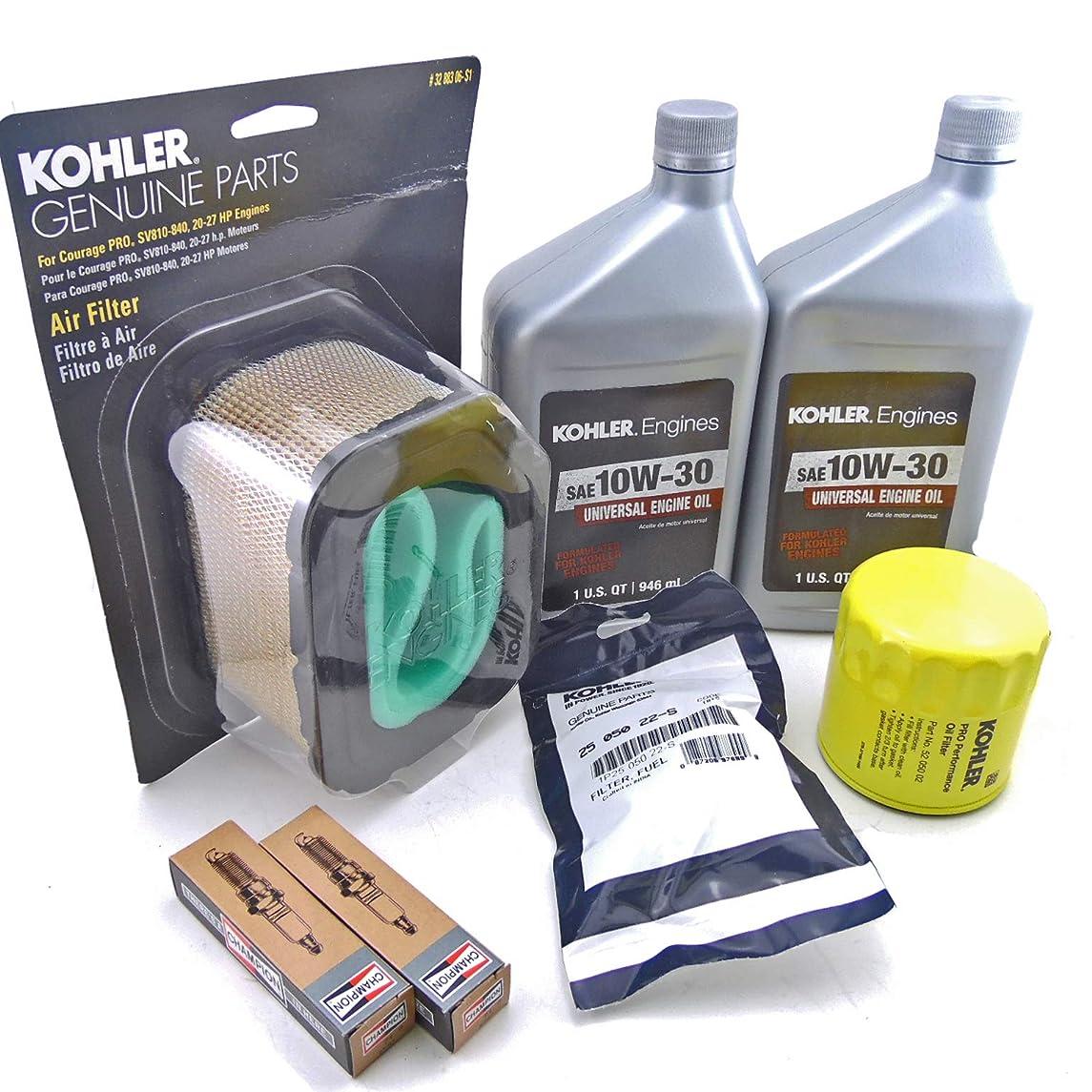 Other Kohler Maintenance Kit for Courage SV830 Kohler Engines