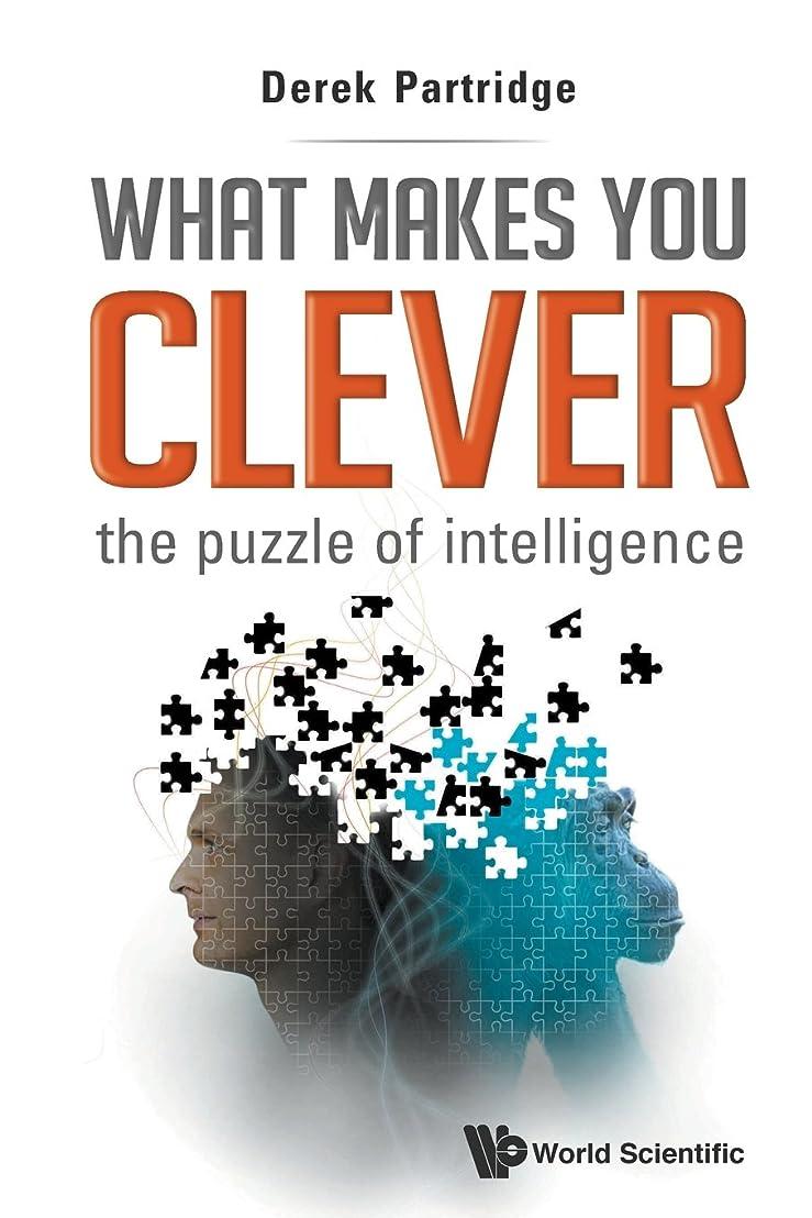 ファイアル差加入What Makes You Clever: The Puzzle of Intelligence