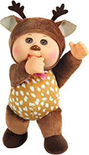 Cabbage Patch Cuties Forest Friends Sage Deer #37, Brown, 9 inches