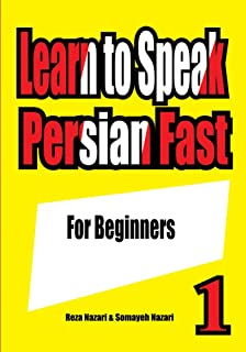 Learn to Speak Persian Fast: For Beginners
