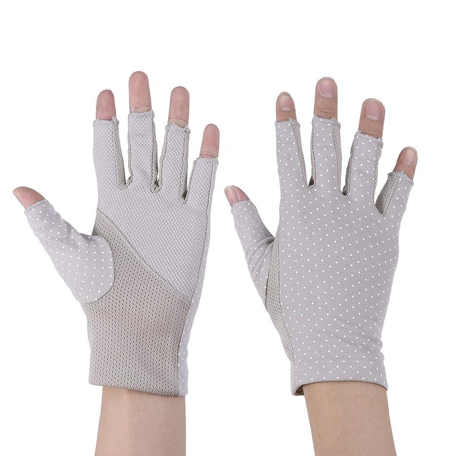 喜んで音用心するHealifty 1ペア日焼け止め手袋ワークアウトミトンハーフフィンガー紫外線保護手袋用サイクリンググレー