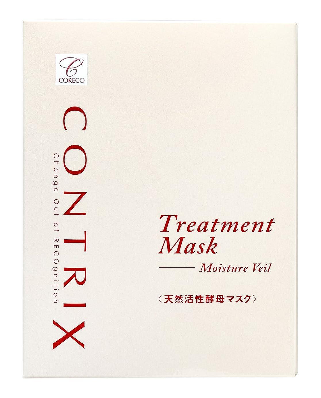 開梱ブラシ最近コレコ コントリックス トリートメントマスク(5枚入)