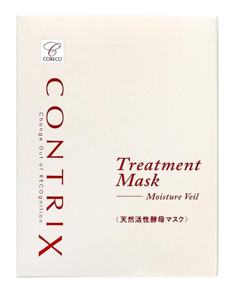 レプリカ用量傾向コレコ コントリックス トリートメントマスク(5枚入)