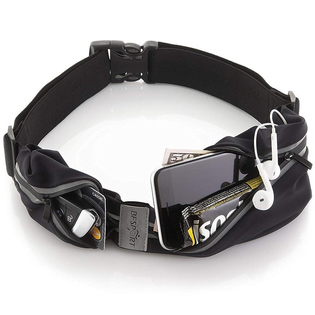 JULAM Running Belt Waist Pack Compatible UMI Plus 5.5