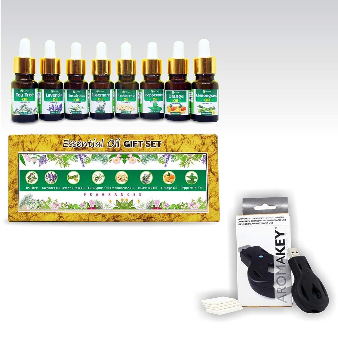 気怠い胸スポーツをするAromatherapy Essential Oils - Gift set (Pack of 8) 100% Pure & Natural Plus Aromakey USB Personal Diffuser, Humidifier, Air Freshener For Office, Car, etc