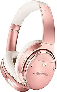Bose QuietComfort 35 wireless headphones II ワイヤレスノイズキャンセリングヘッドホン Amazon Alexa搭載 限定カラー ローズゴールド