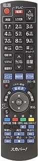スカパー!プレミアムサービスチューナー『TZ-HR400P』用リモコン