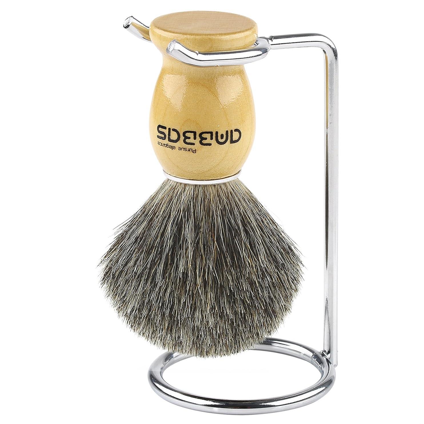 怪物落ち着かない卵Anbbas シェービングブラシセット アナグマ毛 ブラシ+スタンド 2点セット メンズ 髭剃り 泡立ち 洗顔ブラシ