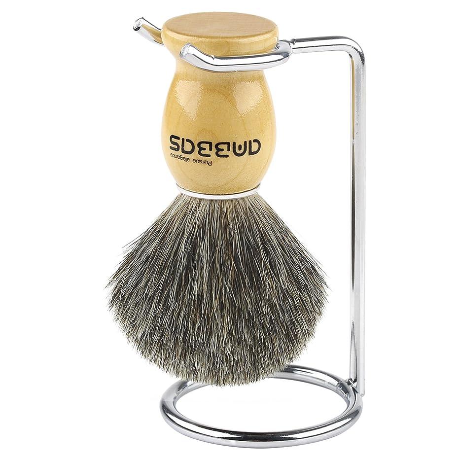 ヨーグルトモジュール年齢Anbbas シェービングブラシセット アナグマ毛 ブラシ+スタンド 2点セット メンズ 髭剃り 泡立ち 洗顔ブラシ