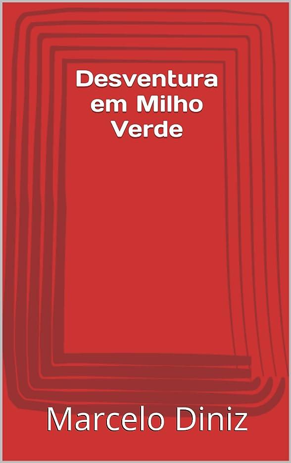 懺悔コンクリートハウスDesventura em Milho Verde (Portuguese Edition)