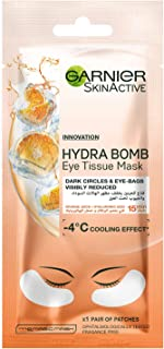 Garnier Anti-dark Circles Orange Juice Hydrating Eye Tissue Mask