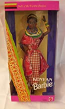 Mattel Barbie Dolls of The World Collector Series Vintage (1993) Kenyan