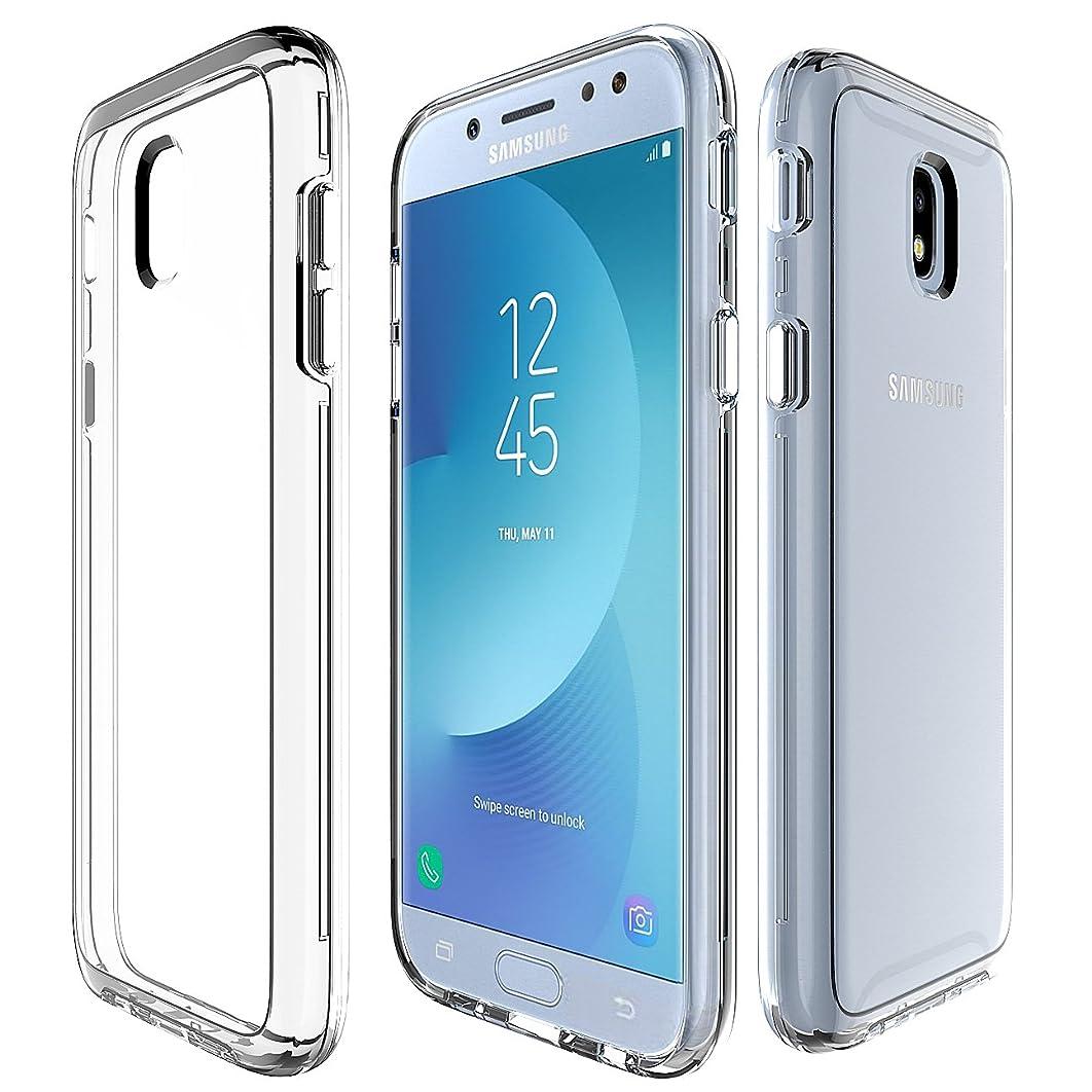 Galaxy J7 Pro 2017 Case, Transparent Shockproof Heavy Duty Protective TPU Bumper Cushion + Anti-Scratch Hybrid Rugged Transparent Panel Cover for Samsung Galaxy J7 Pro 2017 / J730