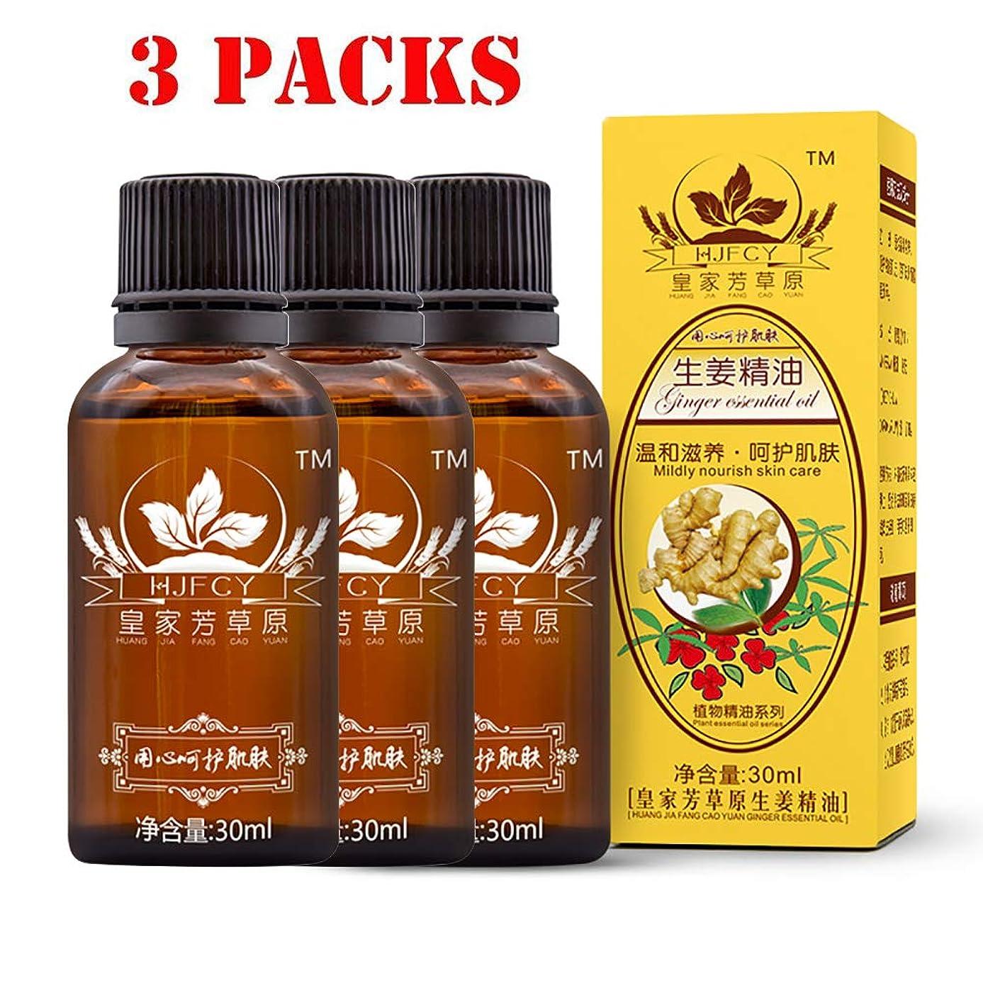 のみ財布グリーンバック100%天然エッセンシャルオイル、生姜エッセンシャルオイル、高品質治療グレードエッセンシャルオイルマッサージエッセンシャルオイル 30ml - 3 pack