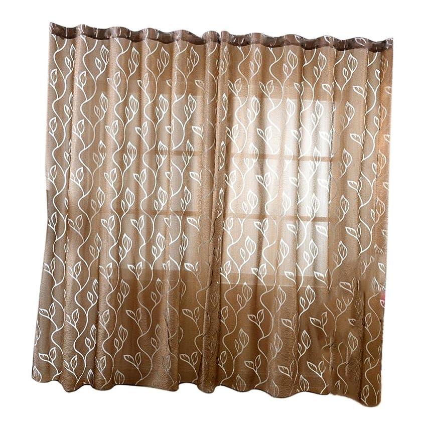 散らすインセンティブ絡まる葉 チュール カーテン ドレープ 窓 自宅 ホテル 装飾 ブラウン