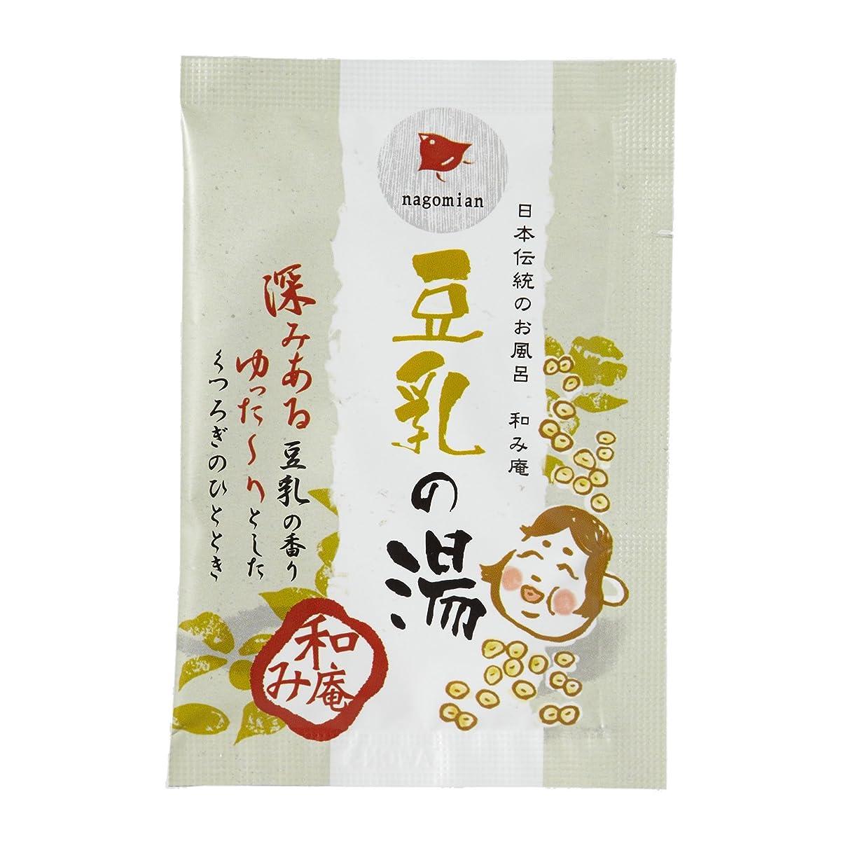 こしょうモーテル雪だるま和み庵 豆乳の湯 25g 40個