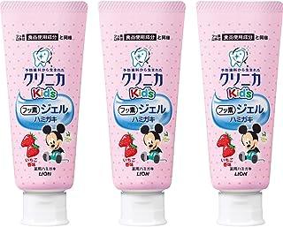 狮王 ClinicaKid's 啫喱牙膏 草莓味 60g (准*) 3個