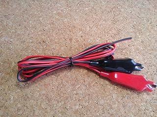 魚探 電源 用 ワニ口クリップ (塩水耐用真鍮製) コードセット