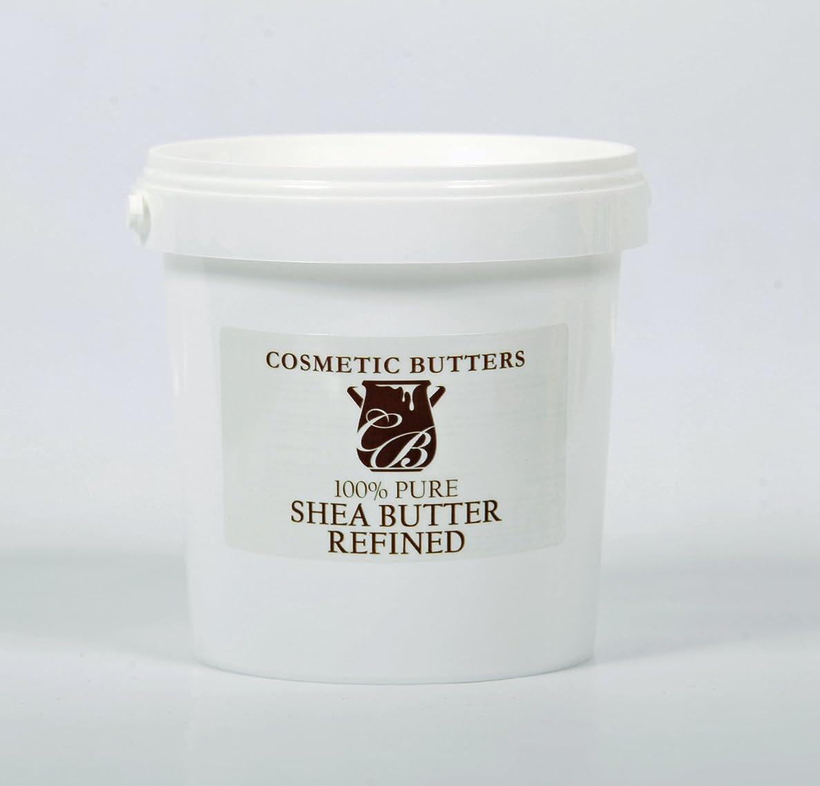設計図呼吸する石灰岩Shea Butter Refined - 100% Pure And Natural - 1Kg