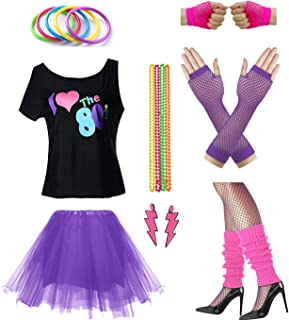 Women I Love The 80's Disco 80s Costume Outfit Accessories Set