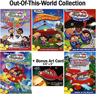 Little Einsteins: Disney TV Series - Out-Of-This-World Collection - 15 Episodes + 1 Movie (Loaded With Special Features - Interactive Games, Shorts, and Activities) + Bonus Art Print