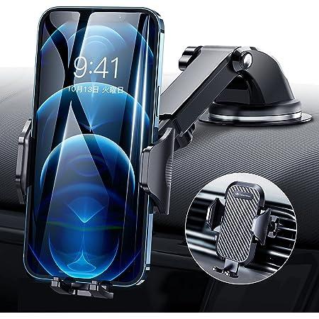 【2021令和進化版】DesertWest 車載ホルダー 片手操作 2in1 スマホホルダー 粘着ゲル吸盤&エアコン吹き出し口式兼用 スマホスタンド 車 携帯ホルダー iphone 車載ホルダー 取り付け簡単 360度回転 伸縮アーム ワンタッチ 手帳型ケース対応 自由調節/父の日ギフト/日本語説明書付き/4-7インチ全機種対応 iPhone/Sony/AQUOS/Samsung/OPPO など