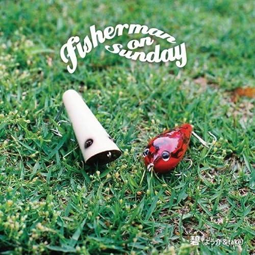 Fisherman on Sunday