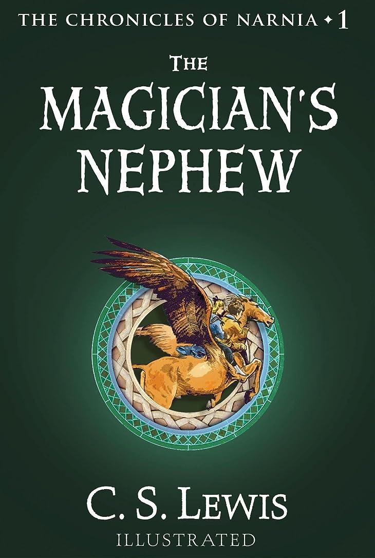 テーブルを設定する率直な差し迫ったThe Magician's Nephew (Chronicles of Narnia Book 1) (English Edition)