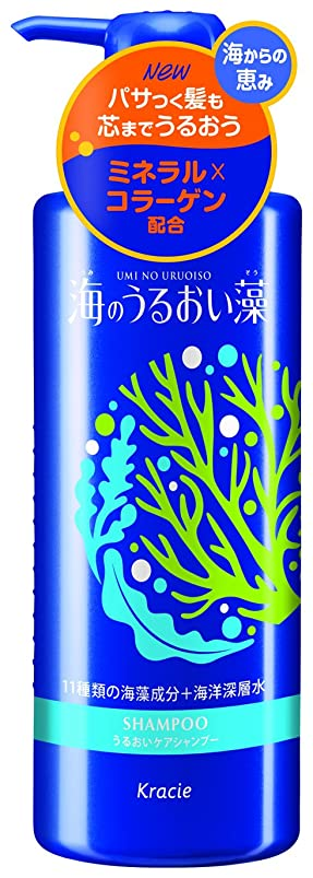 レオナルドダラインナップ同級生海のうるおい藻 うるおいケアシャンプー ポンプ 520mL