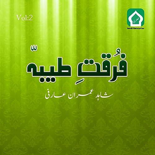 Furqat E Tayba 30b68a92f66