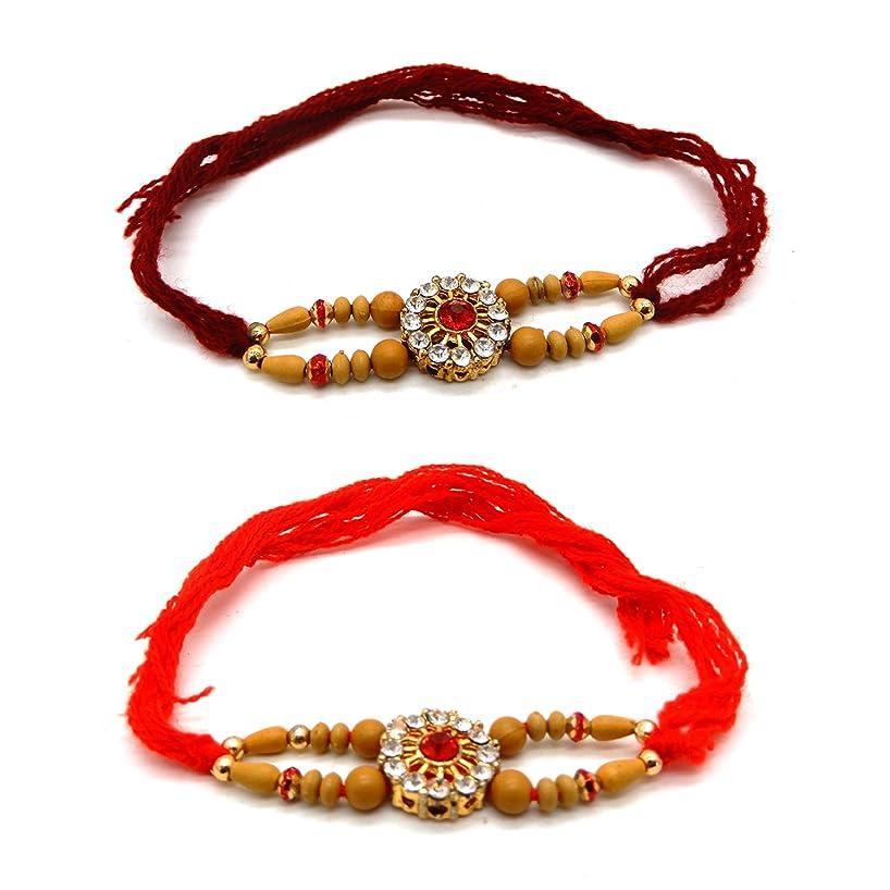 Starnk Set of 2 Raksha Bhandan Handmade Rakhi Threads, Designer 12 Stone With Multi Beads Rakhi Thread, Gift for your Brother, Vary Color