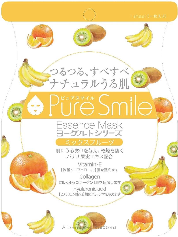 モーターフレッシュ逆説Pure Smile エッセンスマスク ヨーグルト ミックスフルーツ 23ml?30枚