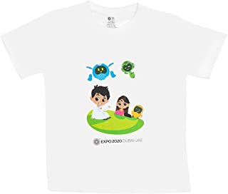 Expo 2020 Dubai Unisex Kids Color Changing In The Sun Mascot with Design T-shirt, Multicoloured