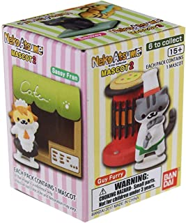 Banpresto Neko Atsume: Kitty Collector Mascot 2 Blind Box Mini Figure