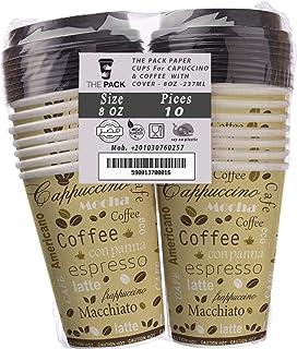 ذا باك اكواب ورقية 8 اونز 237 ملل للمشروبات الساخنة الكابتشينو مع الغطاء - 10 قطعة