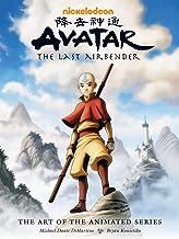 AVATAR LAST AIRBENDER ART ANIMATED SERIES HC (Avatar: the Last Airbender)