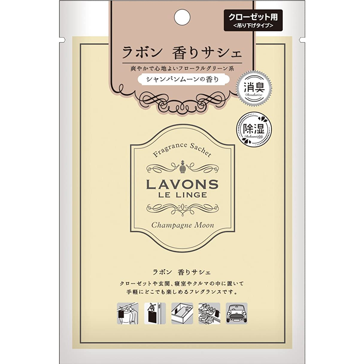震えるモルヒネエントリラボン 香りサシェ (香り袋) シャンパンムーン 20g