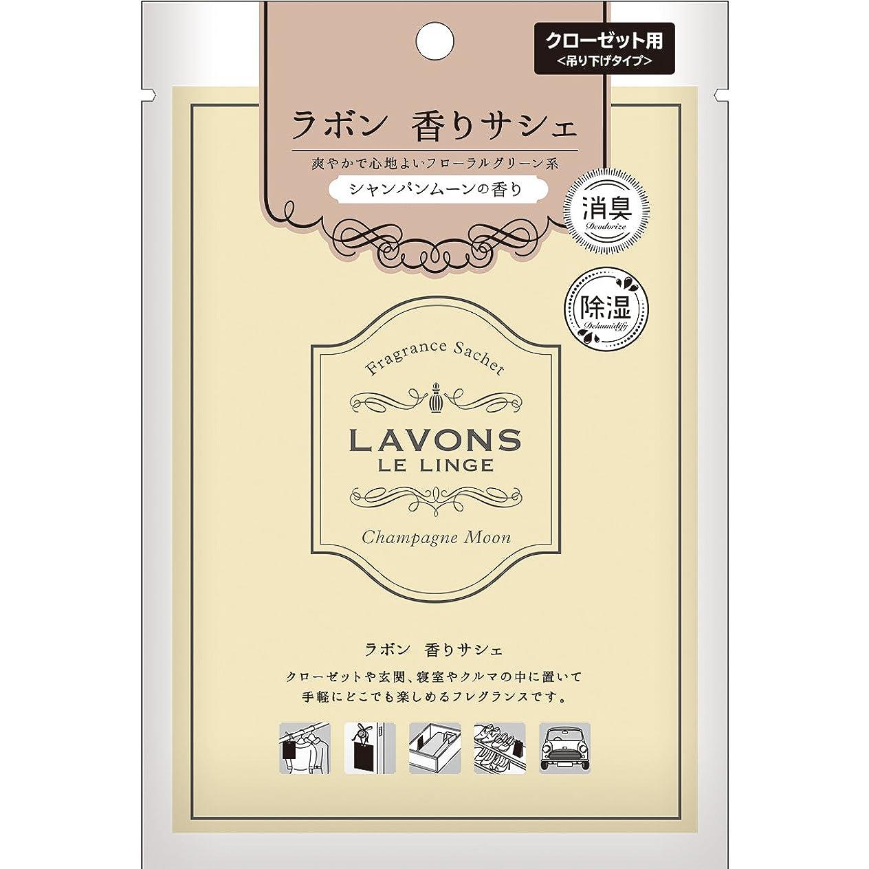 二十石化する生活ラボン 香りサシェ (香り袋) シャンパンムーン 20g