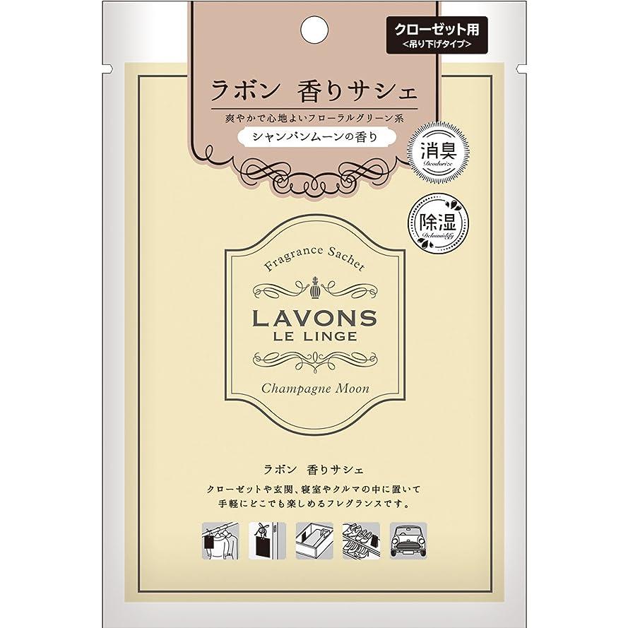 スプリットデータ立場ラボン 香りサシェ (香り袋) シャンパンムーン 20g