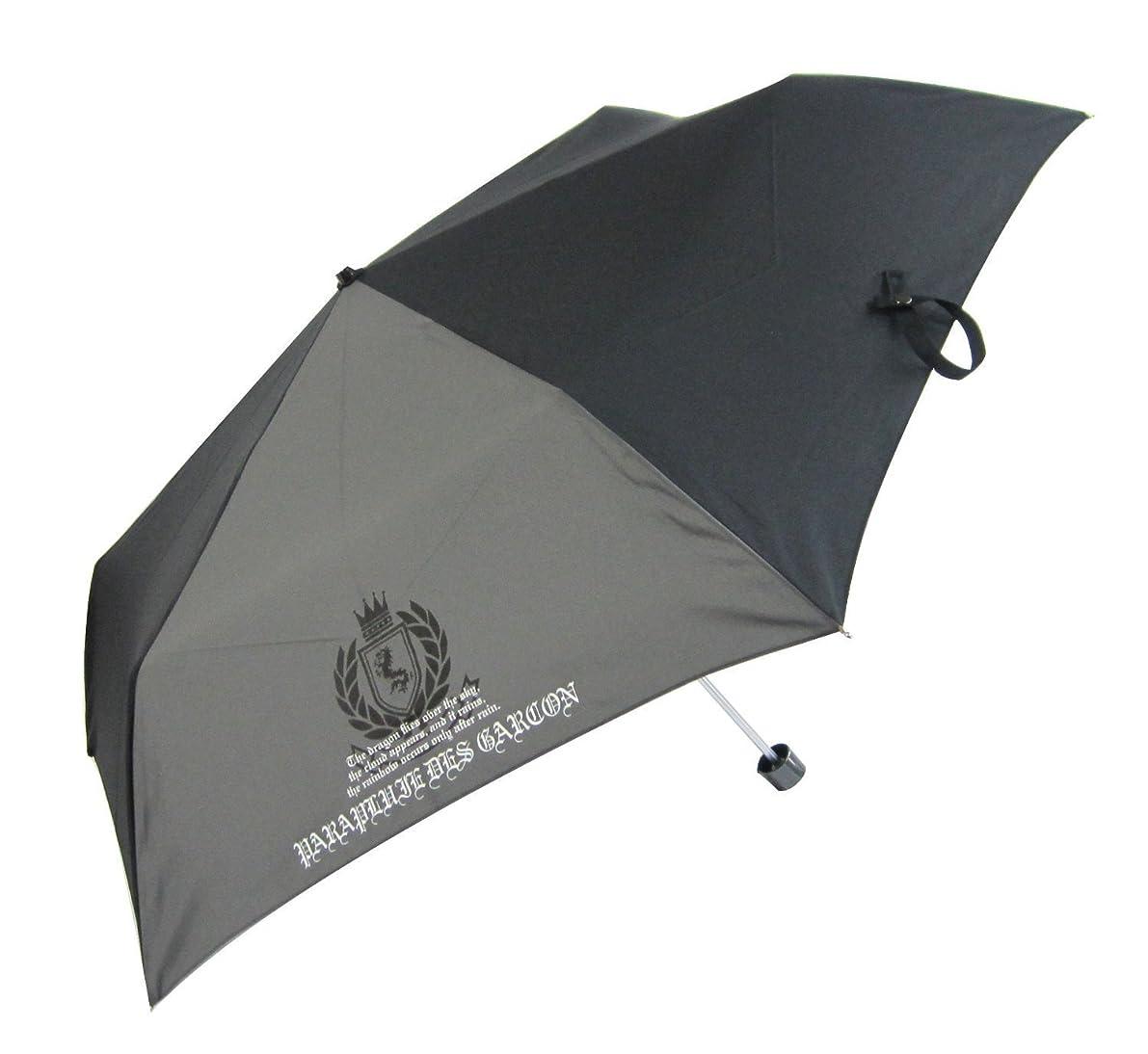 リフレッシュハーネスグッゲンハイム美術館指が痛くない! 子供用ミニ傘 開閉らくらく 軽量 スムーズ骨 折りたたみ傘 ドラゴンエンブレム 56cm (黒)