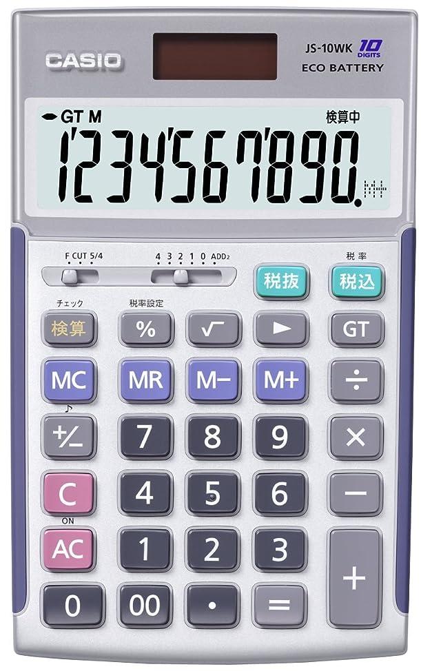 ティッシュ頼む不規則性カシオ 本格実務電卓 検算?税計算 ジャストタイプ 10桁 JS-10WK