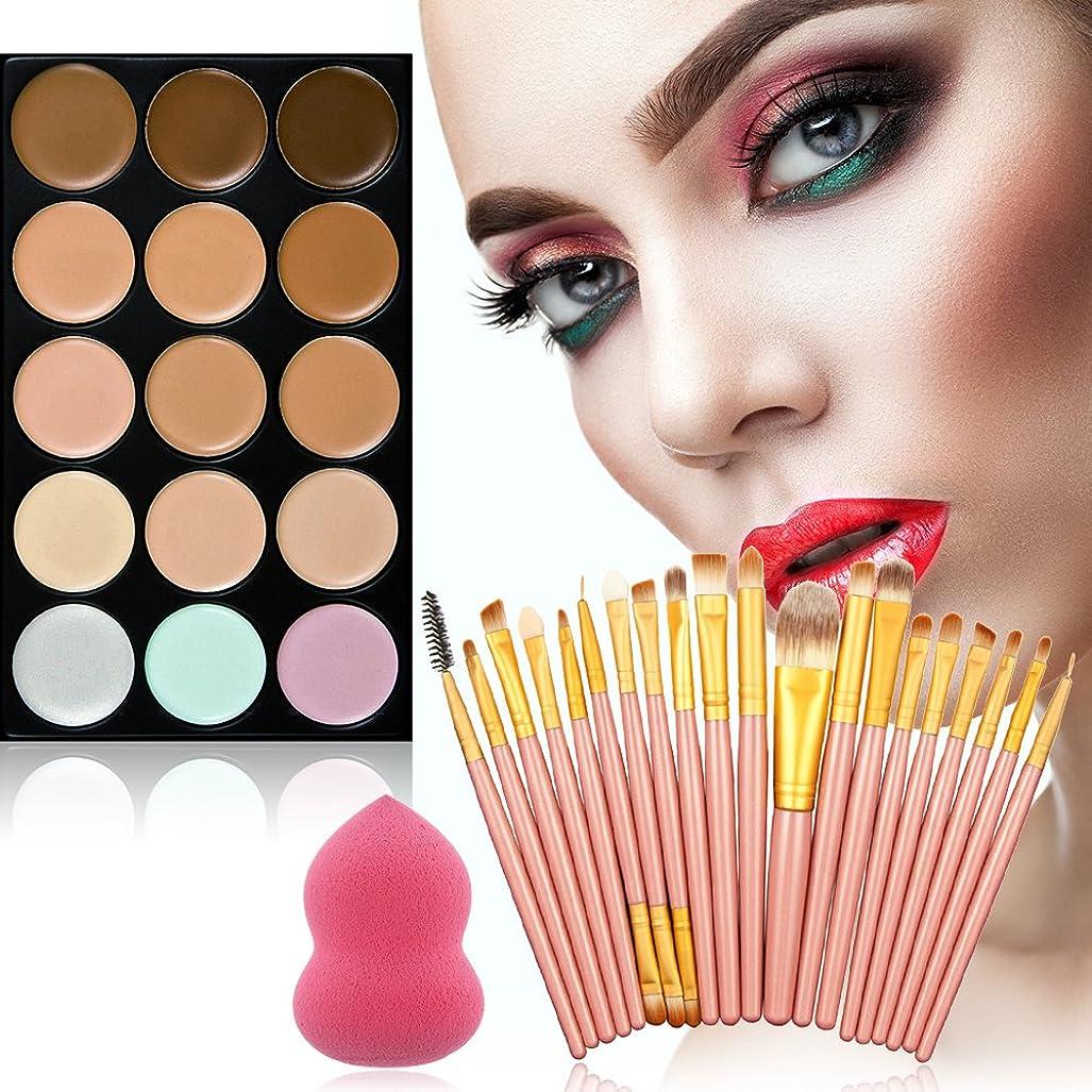 ブラウン外国人水15 Colors Makeup Powder Cream Concealer Palette+20pcs Cosmetic Foundation Eyeshadow Blush Brushes + Cosmetic Sponge Brush Puffs