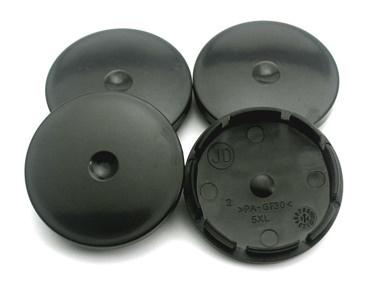 56mm Black ABS Car Wheel Center Hub Caps Base Set of 4