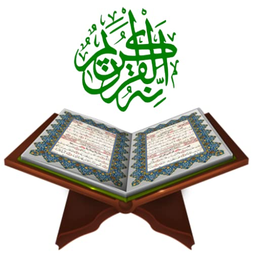 Al-Quran Verses - Every day read or listen a surah from The Holy Quran in language of your choice
