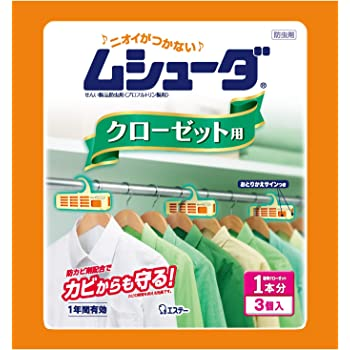 【Amazon.co.jp限定】 ムシューダ 1年間有効 衣類 防虫剤 クローゼット用 3個入 エコパッケージ